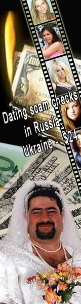 Scam checks, background checks and people search in Russia, Ukraine, FSU or ex-USSR countries and Nigeria