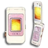 Powder Pink Nokia 7390 for your lady ...