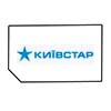 KyivStar, Ukraine SIM card for GSM phone with 10 USD credit on the account